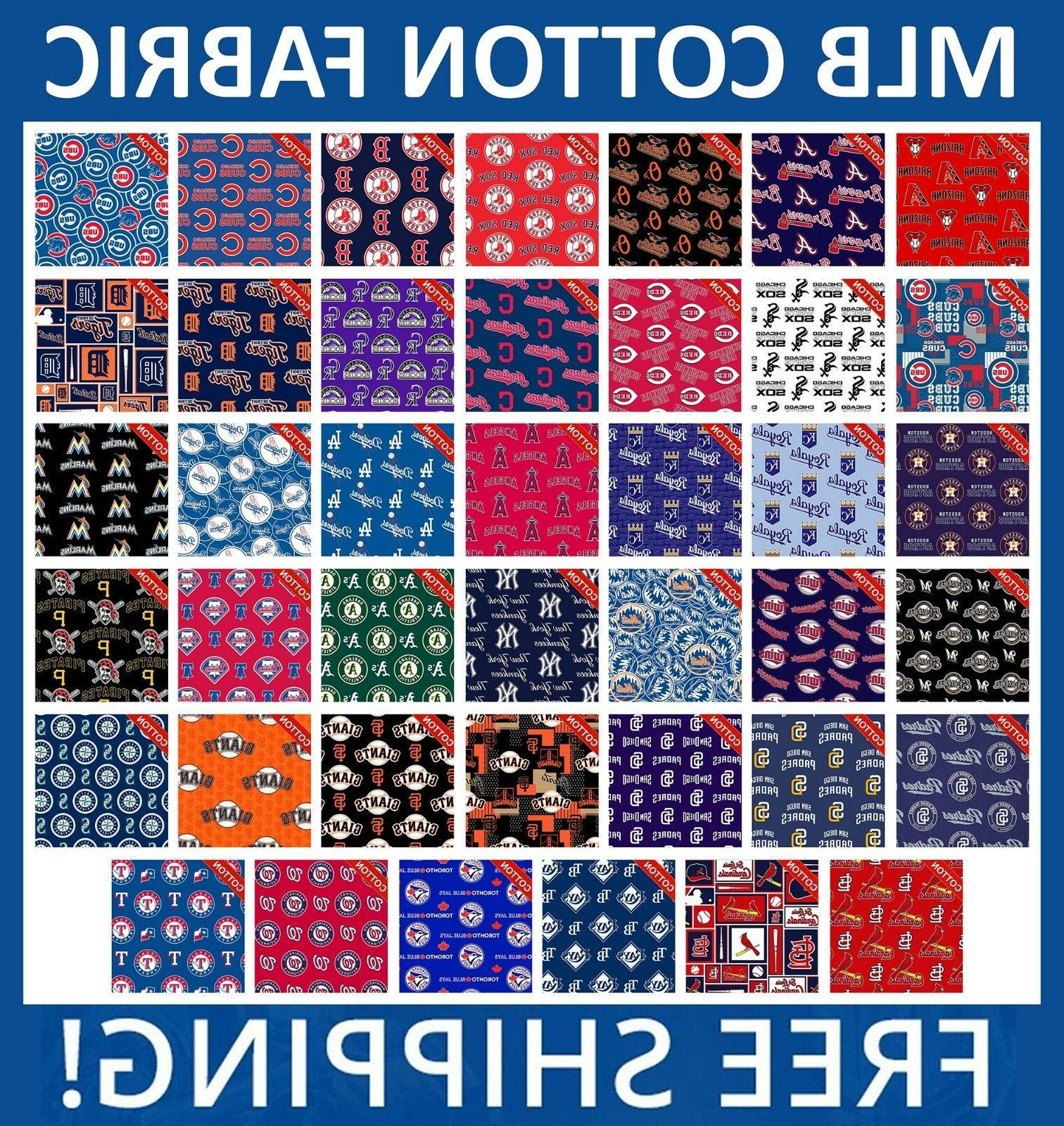 mlb sport all teams collection cotton fabric